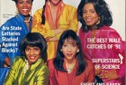 Ebony Magazine Cover Photo gallary