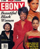 Ebony magazine cover